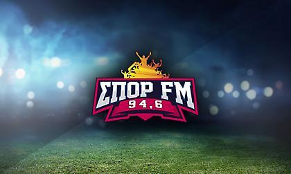Ζήστε ακόμα μια ευρωπαϊκή βραδιά στον ΣΠΟΡ FM 94,6