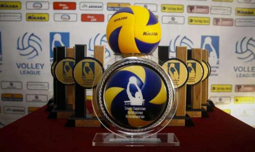 Στις 22 του μήνα η κλήρωση της Volley League