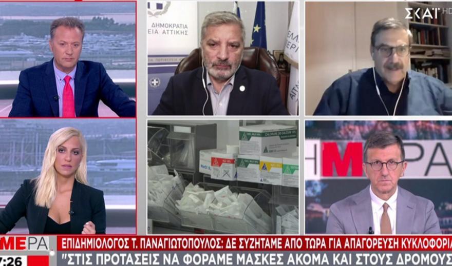Παναγιωτόπουλος σε ΣΚΑΪ: Στις προτάσεις να φοράμε μάσκες ακόμα και στους δρόμους