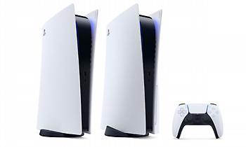 Έγινε γνωστή η τιμή και ημερομηνία κυκλοφορίας του PS5