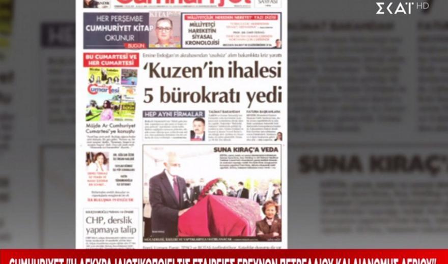 Cumhuriyet: Η Άγκυρα ιδιωτικοποιεί τις εταιρίες ερευνών πετρελαίου και φυσικού αερίου