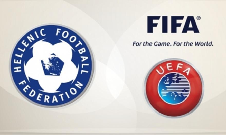 Εντολή από FIFA-UEFA σε ΕΠΟ για εκλογές στις 9 Οκτωβρίου