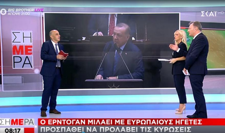 Ο Ερντογαν μιλάει με Ευρωπαίους ηγέτες: Προσπαθεί να προλάβει τις κυρώσεις