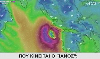 Πού κινείται ο μεσογειακός κυκλώνας «Ιανός» - Σε ποιές περιοχές θα βρέξει πολύ