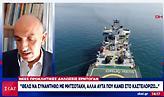Νέα πρόκληση Ερντογάν: Θέλω να συναντήσω τον Μητσοτάκη αλλά αυτά που κάνει στο Καστελόριζο...