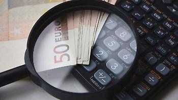 Από Δευτέρα 21/9 νέα υπηρεσία ηλεκτρονικής δήλωσης παρουσίας επιδοτούμενων ανέργων