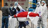 Κορωνοϊός - ΗΠΑ: 49.575 νέα κρούσματα, 983 νέοι θάνατοι