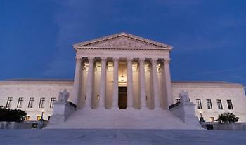Τραμπ για Ανώτατο Δικαστήριο: Πιθανότατα γυναίκα η διάδοχος της Ρουθ Μπέιντερ Γκίνσμπεργκ