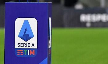 Παρουσία φιλάθλων στα ιταλικά γήπεδα από σήμερα
