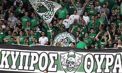 Πράσινη «παράνοια» στην Κύπρο από τους φίλους του Παναθηναϊκού