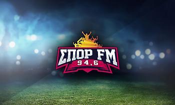 Καρπετόπουλος, Νεραντζιάς και Λεάνης στον ΣΠΟΡ FM 94,6 για την αγωνιστική δράση της ημέρας (audio)
