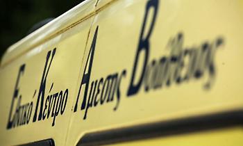 Μαθήτρια τραυματίστηκε σε υπό κατάληψη γυμνάσιο στους Νέους Επιβάτες