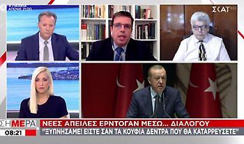 Καιρίδης: Θέλει να διασπάσει η Τουρκία – Αυτονόητη η στήριξη σε Κύπρο