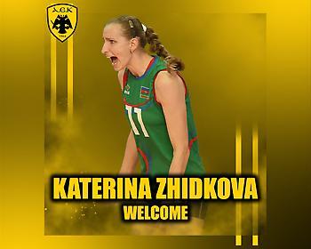 Ήρθε για την ΑΕΚ η Ζίντκοβα