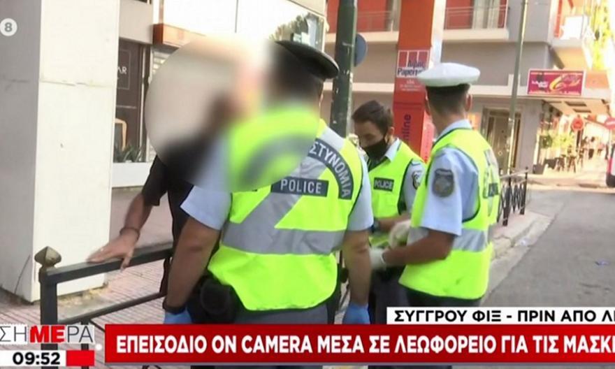 Τον έβγαλαν σηκωτό από λεωφορείο: Το απίστευτο περιστατικό που κατέγραψε η κάμερα του ΣΚΑΪ