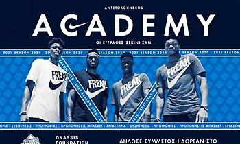 Antetokounbros Academy: Οι αιτήσεις για αθλητές και Junior Coaches συνεχίζονται
