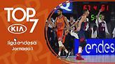 Το τρίποντο νίκης του Βιλδόσα στο Top 7 της ACB (video)