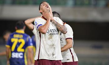 Ολοκληρώθηκε το «φιάσκο» για τη Ρόμα: Έχασε στα χαρτιά 3-0 από τη Βερόνα