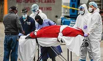 ΗΠΑ - Κορωνοϊός: Έσπασε το φράγμα των 200.000 θανάτων