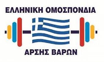 Επιστολή της Πρωτοβουλίας Διάσωσης Άρσης Βαρών στον Αυγενάκη