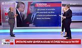Ερντογάν σε Μακρόν: Δεν μπορώ να καταλάβω γιατί στηρίζεις Ελλάδα – Κύπρο