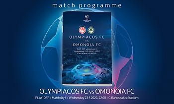 Το match programme του αγώνα του Ολυμπιακού με την Ομόνοια