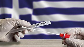 Κορωνοϊός-Ελλάδα: 358 νέα κρούσματα, 5 ακόμη θάνατοι