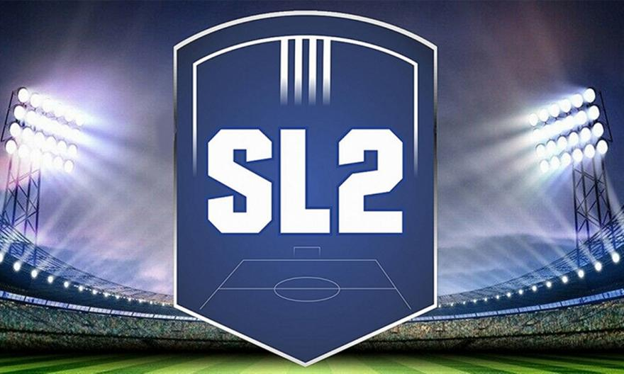 Το πρόγραμμα της Super League 2
