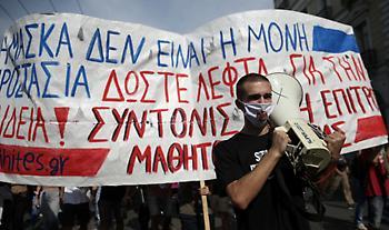 Μαθητικές κινητοποιήσεις σε Αθήνα και Θεσσαλονίκη - Τι διεκδικούν