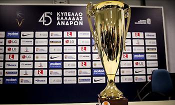Μετατέθηκε για τις 3/10 το ΠΑΟΚ-Πανιώνιος για το Κύπελλο