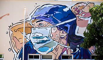 Κορωνοϊός - Ελλάδα: Στους 367 οι νεκροί - Κατέληξε γυναίκα στο ΑΧΕΠΑ