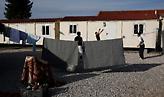 Σε καραντίνα οι δομές φιλοξενίας σε Θήβα-Σέρρες-Μεταφέρθηκαν όλα τα ασυνόδευτα από τα ΚΥΤ των νησιών