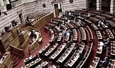 Στη Βουλή το νομοσχέδιο για την ενίσχυση καταπολέμησης του μαύρου χρήματος