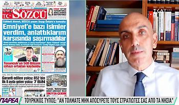 Τουρκικός τύπος: Αν τολμάτε μην αποσύρετε τους στρατιώτες από τα νησιά