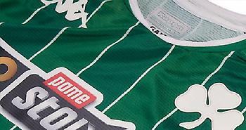Παναθηναϊκός: Τότε θα φορεθεί η νέα πράσινη φανέλα