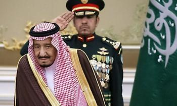 Σαουδική Αραβία: Εμπάργκο σε όλα τα τουρκικά προϊόντα