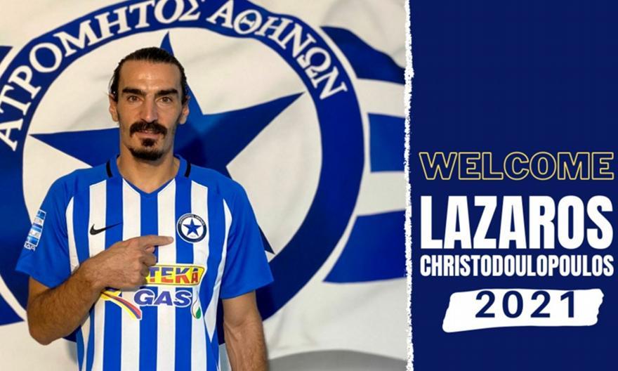 Στον Ατρόμητο ο Χριστοδουλόπουλος - Έτοιμος ακόμα και για ΑΕΚ!