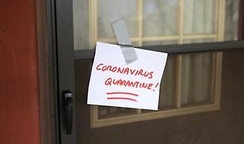 Γερμανία: Σε καραντίνα 950 άτομα μετά από πάρτι- Μεταξύ τους πολλοί μαθητές και καθηγητές