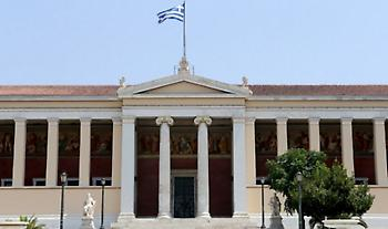 Κορωνοϊός: Μέτρα για περιορισμό της διασποράς από φοιτητές και προσωπικό του ΕΚΠΑ
