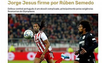 Record: «Επιμένει για Σεμέδο, παρά την απόκτηση Οταμένδι η Μπενφίκα»