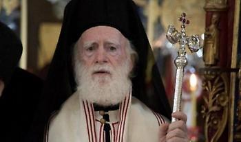 Ελαφριά βελτίωση στην υγεία του Αρχιεπισκόπου Ειρηναίου