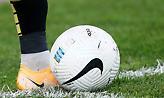 Το πρόγραμμα της 4ης αγων. της Super League - Πέντε ματς την Κυριακή!