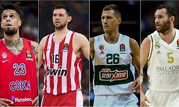 Ευρωλίγκα: Οι ΤΟΠ-100 παίκτες της φετινής σεζόν (50-41)