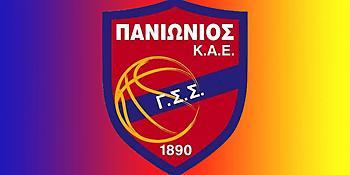 «Ναυάγησε» η αλλαγή ιδιοκτησίας στην ΚΑΕ Πανιώνιος, μένει εκτός Basket League!