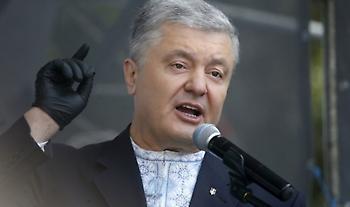 Ουκρανία: Θετικός σε κορωνοϊό ο Ποροσένκο