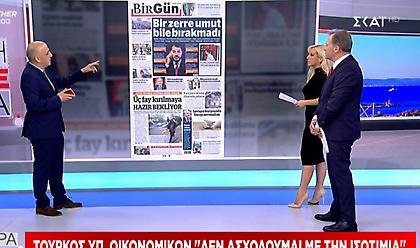 Σάλο προκάλεσε ο ΥΠΟΙΚ Τουρκίας-γαμπρός του Ερντογάν: Δεν ασχολούμαι με την ισοτιμία