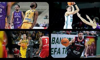 Basketball Champions League: Οι παίκτες που θα καθορίσουν την… μοίρα του Final-8 της Αθήνας (videos)