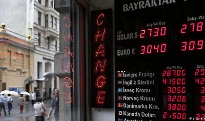 Τουρκία: «Όπου φύγει-φύγει» οι ξένοι επενδυτές - Στο θαύμα του… χρηματιστηρίου ελπίζουν οι πολίτες
