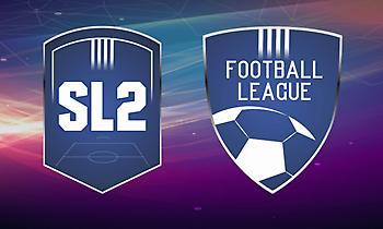 Super League 2 - Football League: Ζητούν συνάντηση με Γεραπετρίτη και Πέτσα για ΕΡΤ