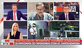 Παναγιωτόπουλος στον ΣΚΑΪ: Ο κορωνοϊός δεν παίζει – Στο τραπέζι μέτρα για την Αττική